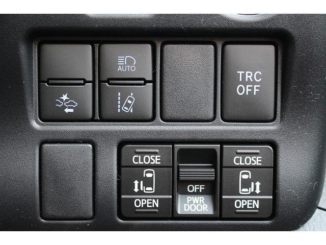 ハイブリッドSi ダブルバイビーIII 登録済未使用車 衝突軽減 車線逸脱警報 ナノイーエアコン シートヒーター ハーフレザー LEDルームランプ クリアランスソナー 両側電動スライドドア リヤオートエアコン 7人乗り(41枚目)