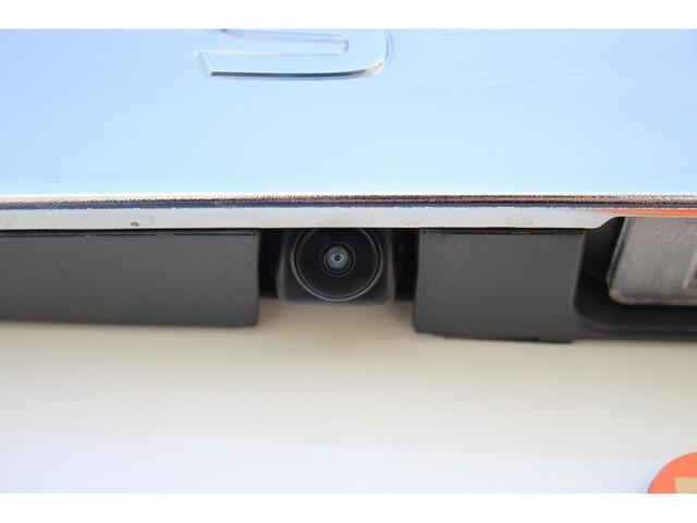 ハイウェイスターV 登録済未使用車 衝突軽減ブレーキ 両側パワースライドドア プロパイロット 全方位モニター アルミ ハンズフリースライドドア(23枚目)