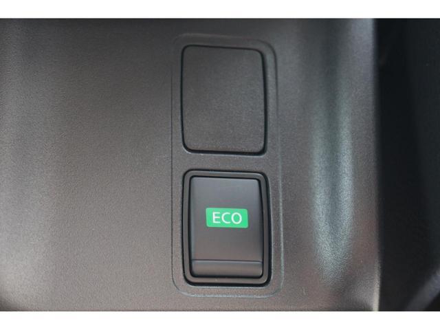 ハイウェイスターV 登録済未使用車 衝突軽減ブレーキ 両側パワースライドドア プロパイロット 全方位モニター アルミ ハンズフリースライドドア(38枚目)