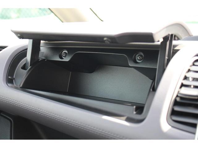 ハイウェイスターV 登録済未使用車 衝突軽減ブレーキ 両側パワースライドドア プロパイロット 全方位モニター アルミ ハンズフリースライドドア(40枚目)