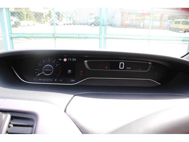 ハイウェイスターV 登録済未使用車 衝突軽減ブレーキ プロパイロット 全方位モニター アルミ 両側パワースライドドア カーテンエアバック ハンズフリースライドドア アラウンドビューモニター 電子パーキング LED(18枚目)