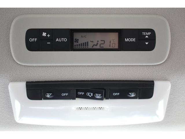 ハイウェイスターV 登録済未使用車 衝突軽減ブレーキ プロパイロット 全方位モニター アルミ 両側パワースライドドア カーテンエアバック ハンズフリースライドドア アラウンドビューモニター 電子パーキング LED(28枚目)