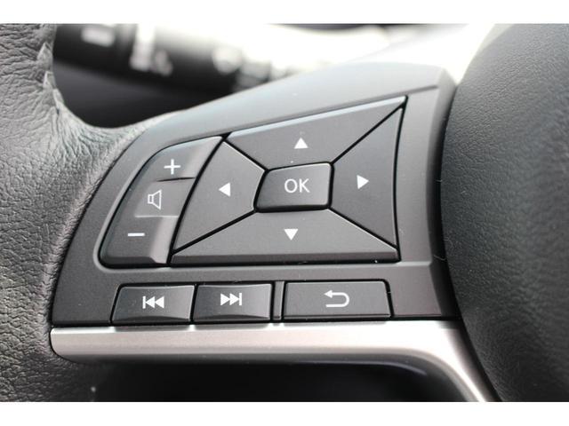 ハイウェイスターV 登録済未使用車 衝突軽減ブレーキ プロパイロット 全方位モニター アルミ 両側パワースライドドア カーテンエアバック ハンズフリースライドドア アラウンドビューモニター 電子パーキング LED(33枚目)