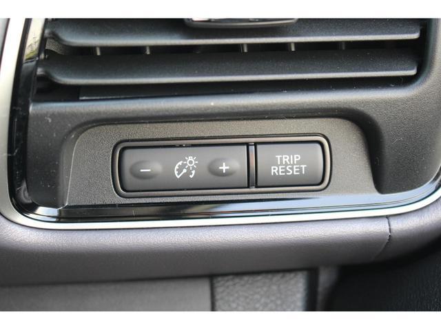 ハイウェイスターV 登録済未使用車 衝突軽減ブレーキ プロパイロット 全方位モニター アルミ 両側パワースライドドア カーテンエアバック ハンズフリースライドドア アラウンドビューモニター 電子パーキング LED(34枚目)