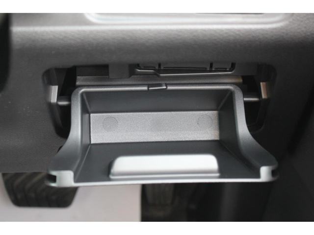 ハイウェイスターV 登録済未使用車 衝突軽減ブレーキ プロパイロット 全方位モニター アルミ 両側パワースライドドア カーテンエアバック ハンズフリースライドドア アラウンドビューモニター 電子パーキング LED(37枚目)