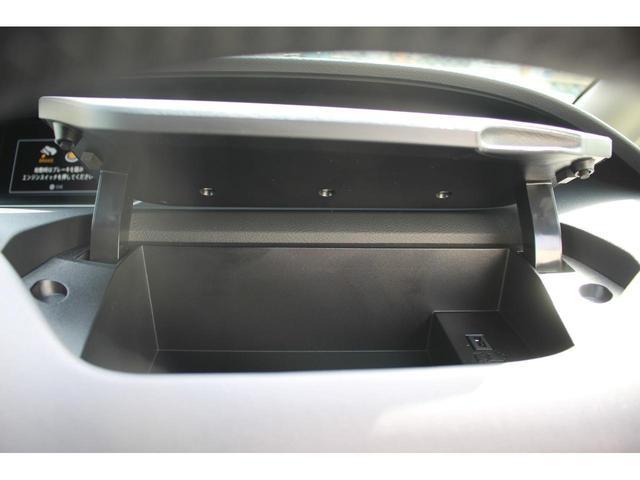 ハイウェイスターV 登録済未使用車 衝突軽減ブレーキ プロパイロット 全方位モニター アルミ 両側パワースライドドア カーテンエアバック ハンズフリースライドドア アラウンドビューモニター 電子パーキング LED(38枚目)