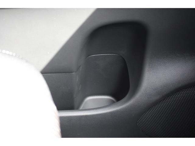 ハイウェイスターV 登録済未使用車 衝突軽減ブレーキ プロパイロット 全方位モニター アルミ 両側パワースライドドア カーテンエアバック ハンズフリースライドドア アラウンドビューモニター 電子パーキング LED(41枚目)