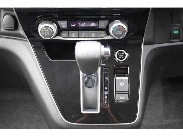 ハイウェイスターV 登録済未使用車 セーフティパックA 快適パック デュアルバックドア オートハンズフリードア アラウンドビュー 衝突軽減 360度セーフティアシスト プロパイロット ふらつき警報 LEDヘッドライト(19枚目)