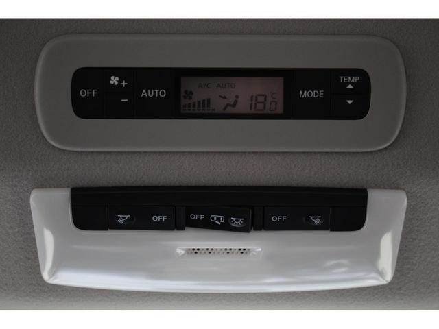 ハイウェイスターV 登録済未使用車 セーフティパックA 快適パック デュアルバックドア オートハンズフリードア アラウンドビュー 衝突軽減 360度セーフティアシスト プロパイロット ふらつき警報 LEDヘッドライト(32枚目)