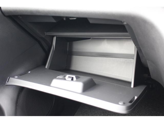 ハイウェイスターV 登録済未使用車 セーフティパックA 快適パック デュアルバックドア オートハンズフリードア アラウンドビュー 衝突軽減 360度セーフティアシスト プロパイロット ふらつき警報 LEDヘッドライト(35枚目)