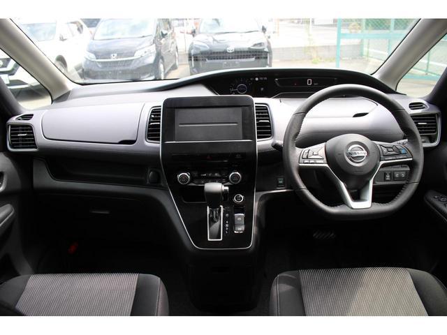 ハイウェイスターV 登録済未使用車 セーフティパックA Wエアコン 快適パック デュアルバックドア オートハンズフリードア アラウンドビュー 衝突軽減 360度セーフティアシスト プロパイロット ふらつき警報 LED(32枚目)