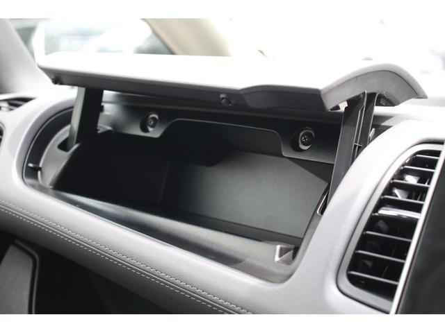 ハイウェイスターV 登録済未使用車 セーフティパックA Wエアコン 快適パック デュアルバックドア オートハンズフリードア アラウンドビュー 衝突軽減 360度セーフティアシスト プロパイロット ふらつき警報 LED(39枚目)