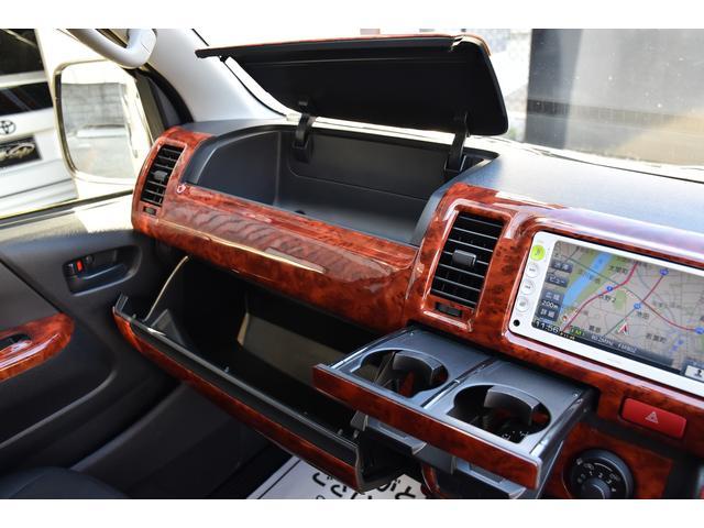 ロングDX オリジナルカスタムコンプリートVer.1 6人乗り 両スラ ベッドキット 木目調インテリアパネル&コンビハンドル 純正ナビ ETC スモークテール バッドフェイス ブラックエンブレム ローダウン(20枚目)