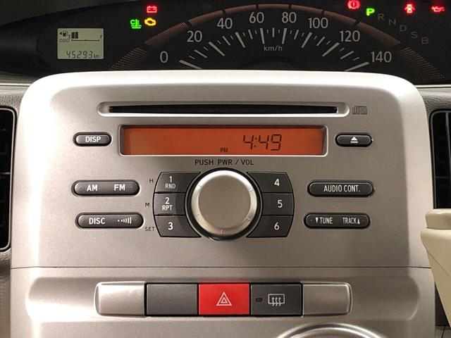 X オートエアコン CDチューナー 電動格納ドアミラー 誤発信抑制装置 オートエアコン CDチューナー 左側パワースライドドア 電動格納ドアミラー キーフリーシステム(13枚目)