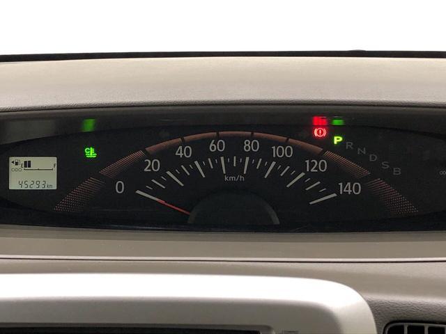 X オートエアコン CDチューナー 電動格納ドアミラー 誤発信抑制装置 オートエアコン CDチューナー 左側パワースライドドア 電動格納ドアミラー キーフリーシステム(14枚目)