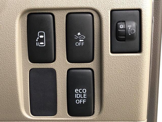 X オートエアコン CDチューナー 電動格納ドアミラー 誤発信抑制装置 オートエアコン CDチューナー 左側パワースライドドア 電動格納ドアミラー キーフリーシステム(16枚目)