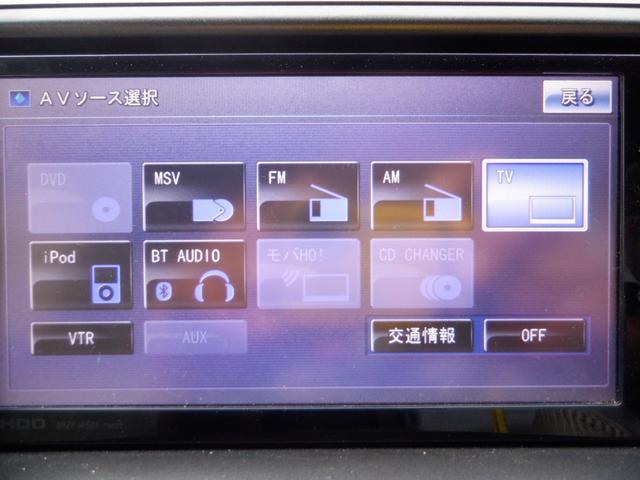 アエラス 両側電動 HDDナビ 後席TV フルセグ ETC(4枚目)