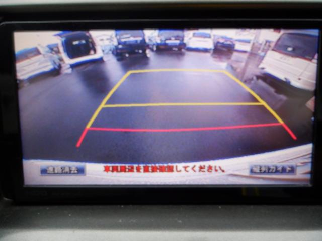 アエラス 両側電動 HDDナビ 後席TV フルセグ ETC(5枚目)