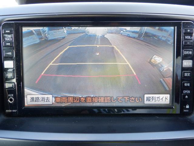 ZS 煌両側電動 HDDナビ バックカメラ ETC(4枚目)
