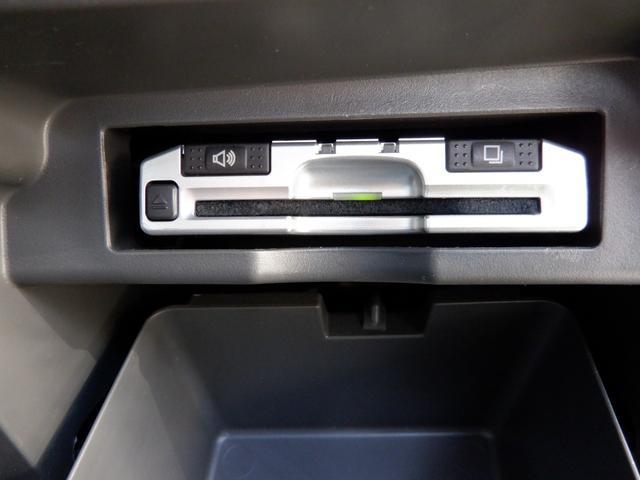 ZS 煌両側電動 HDDナビ バックカメラ ETC(17枚目)
