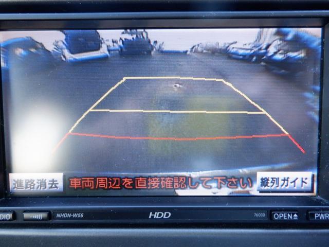 「トヨタ」「カローラフィールダー」「ステーションワゴン」「大阪府」の中古車4