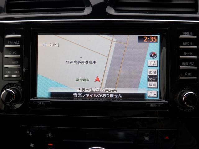 ハイウェイスター S-ハイブリッド 両側電動 HDDナビ(4枚目)
