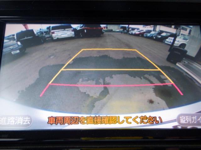 「トヨタ」「ルーミー」「ミニバン・ワンボックス」「大阪府」の中古車7