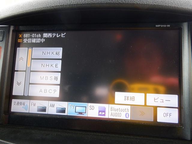 15X インディゴ+プラズマ メモリーナビ 地デジ Bカメラ(6枚目)