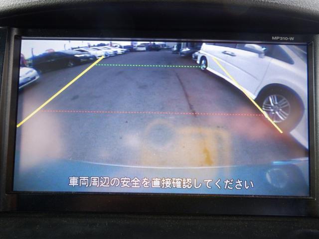 15X インディゴ+プラズマ メモリーナビ 地デジ Bカメラ(7枚目)