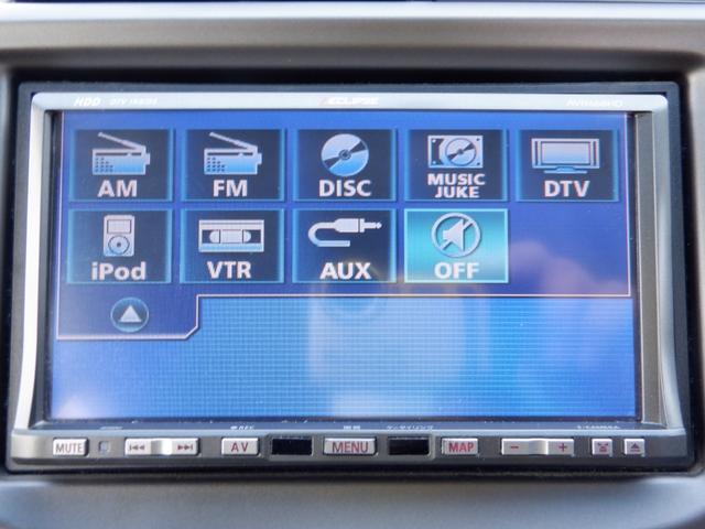 G スマートスタイルエディション HDDナビ 地デジ DVD再生 スマートキ― HIDライト ETC パワーウィンドウ 電動格納ミラー マニュアルエアコン(8枚目)