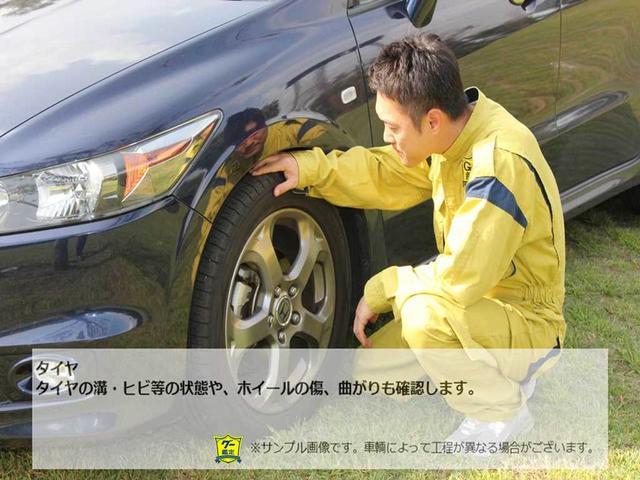 G スマートスタイルエディション HDDナビ 地デジ DVD再生 スマートキ― HIDライト ETC パワーウィンドウ 電動格納ミラー マニュアルエアコン(58枚目)