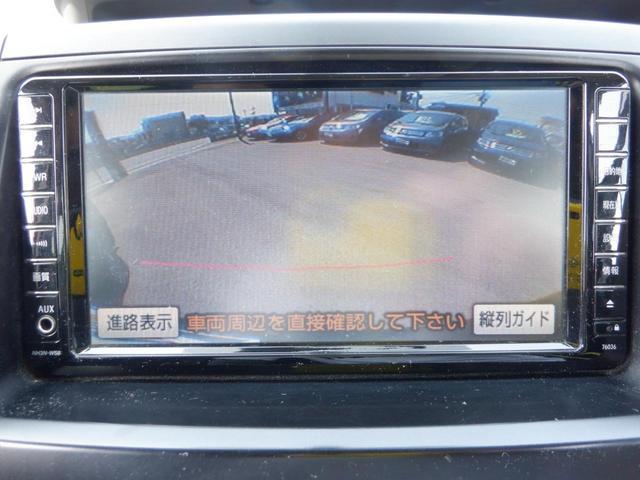ZS 煌 両側電動スライドドア HDDナビ ワンセグ AUX入力 ミュージックプレイヤー再生 バックカメラ スマートキ― HID ETC(11枚目)
