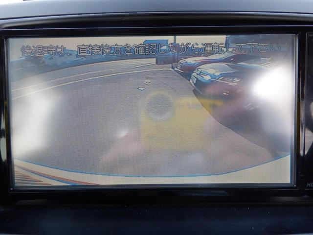 ZS 煌 両側電動スライドドア HDDナビ 地デジ DVD再生 バックカメラ 後席モニター HIDライト フォグ プッシュスタート スマートキ―(11枚目)