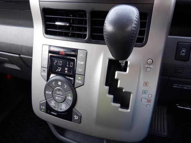 ZS 煌 両側電動スライドドア HDDナビ 地デジ DVD再生 バックカメラ 後席モニター HIDライト フォグ プッシュスタート スマートキ―(15枚目)