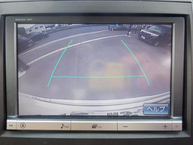 8インチHDDナビ 地デジ DVD再生 Bluetoothオーディオ バックカメラ