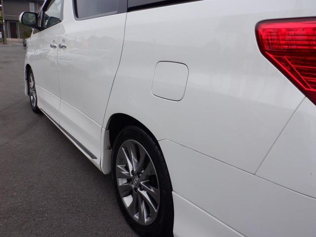 総額価格には自動車税・リサイクル料金・車検整備付き車両には自賠責保険料・重量税・印紙代等の法定費用がすべて含まれております!登録が管轄地域外の場合は別途登録料が発生いたします。