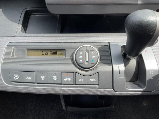 オートエアコン 室温を設定すると風量や吹き出し口、吹き出し温度を室温センサーや日射センサーなどにより自動でコントロールしてくれます!