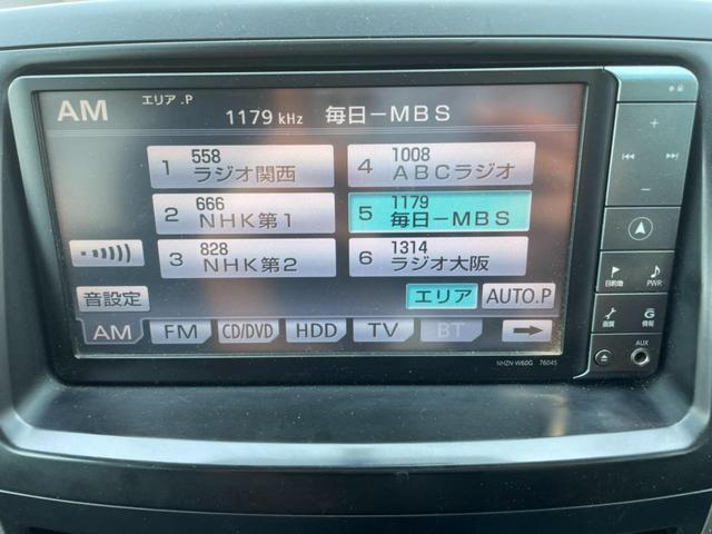 Si 後期型 両側電動スライドドア フリップダウンモニター HDDナビ 地デジ DVD再生 Bluetoothオーディオ バックカメラ ETC プッシュスタート スマートキー HIDライト(10枚目)