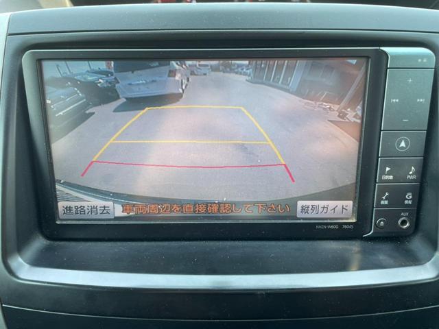 Si 後期型 両側電動スライドドア フリップダウンモニター HDDナビ 地デジ DVD再生 Bluetoothオーディオ バックカメラ ETC プッシュスタート スマートキー HIDライト(11枚目)