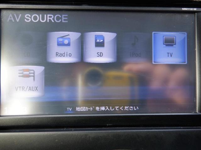 SDナビ TV AUX入力 ミュージックプレイヤー再生可能 バックカメラ