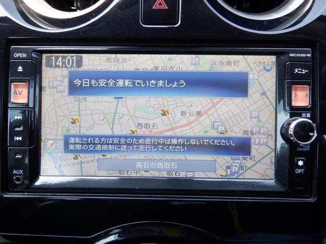 メモリ―ナビ 地デジ DVD再生 Bluetoothオーディオ 全方位カメラ