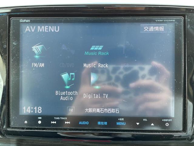 純正8インチナビ 地デジ Bluetooth接続可能 バックカメラ