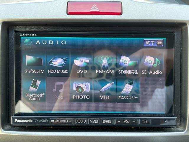 HDDナビ 地デジ Bluetooth接続可能 CD/DVD再生 バックカメラ