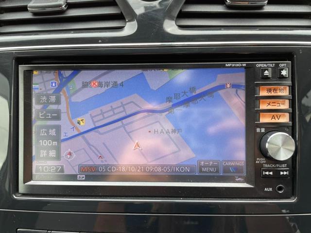 メモリーナビ 地デジ Bluetooth接続可能 CD/DVD再生 Bカメラ