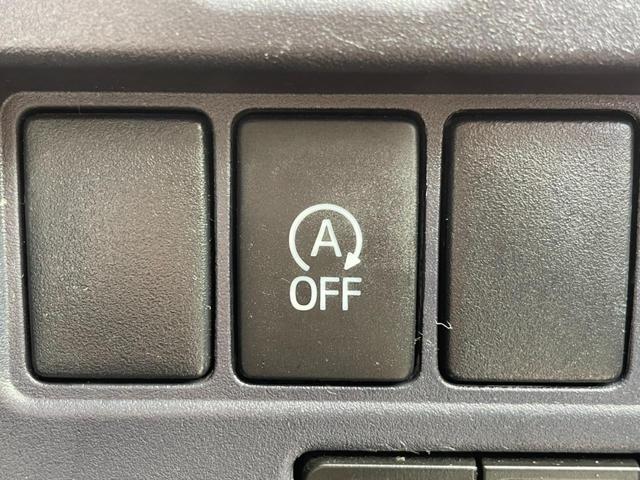 アイドリングストップ 信号待ちなどのクルマを停止させたときに自動的にエンジンを切り、発進時にエンジンを再始動させるシステムがアイドリングストップです☆