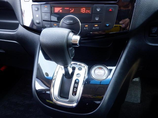ダブルエアコン 後席での温度、風速設定が可能