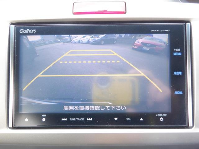純正ナビ 地デジ DVD再生 バックカメラ Bluetoothオーディオ