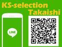 全額返金保証キャンペーン実施中☆納車日から30日以内であればどんな理由でも本体価格全額返金させて頂きます。詳しくはスタッフまでお尋ねください。