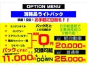 G スマートスタイルエディション HDDナビ 地デジ DVD再生 スマートキ― HIDライト ETC パワーウィンドウ 電動格納ミラー マニュアルエアコン(45枚目)