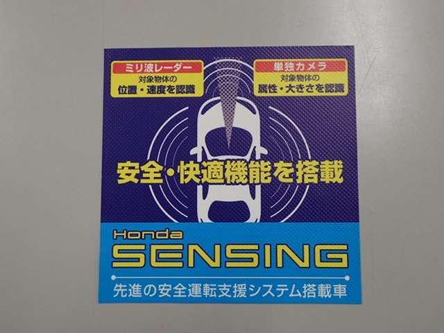 G・Lホンダセンシング 純正ナビ LEDヘッドライト ETC(3枚目)